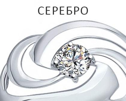 308d436a381e Ювелирный интернет-магазин – купить ювелирные украшения из золота и ...
